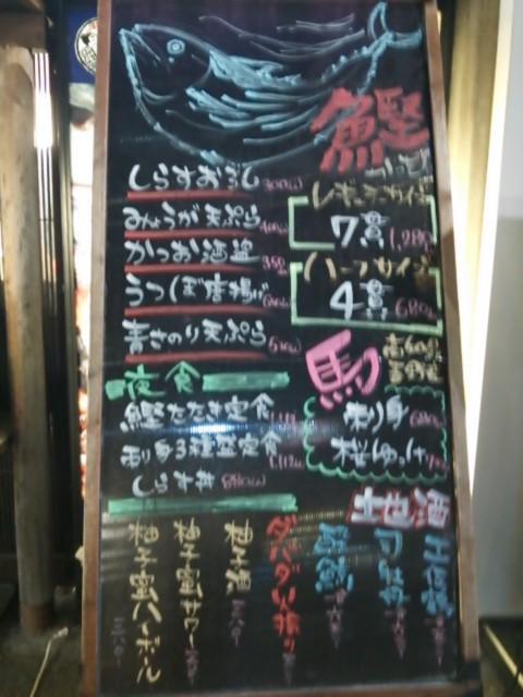 f:id:hide_chan84:20141101195530j:image