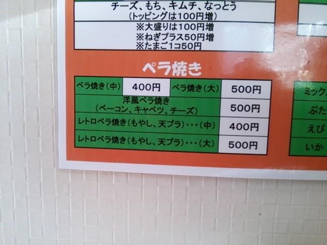 f:id:hide_chan84:20141103100849j:image