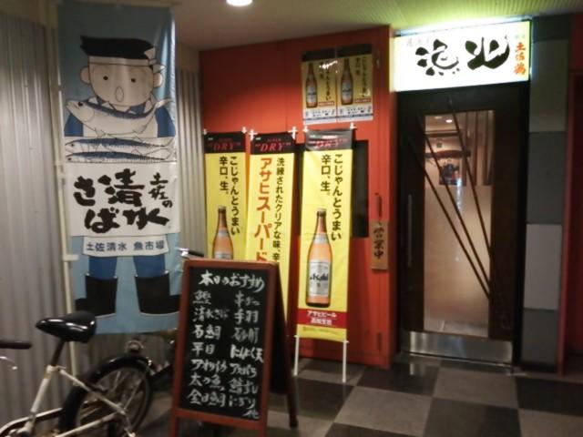 f:id:hide_chan84:20141106192433j:image