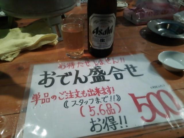 f:id:hide_chan84:20141106213935j:image