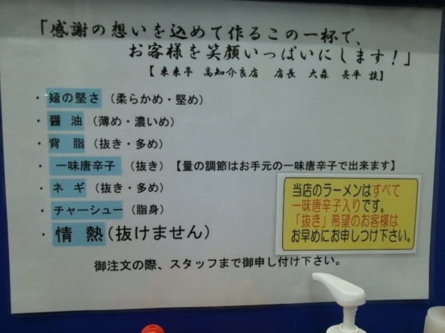 f:id:hide_chan84:20141107210532j:image