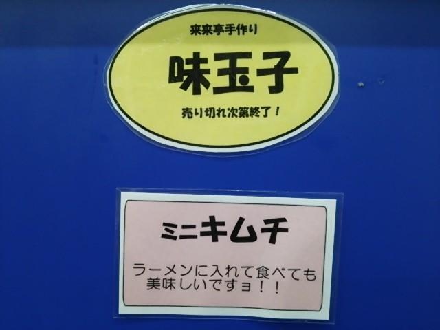 f:id:hide_chan84:20141107210550j:image