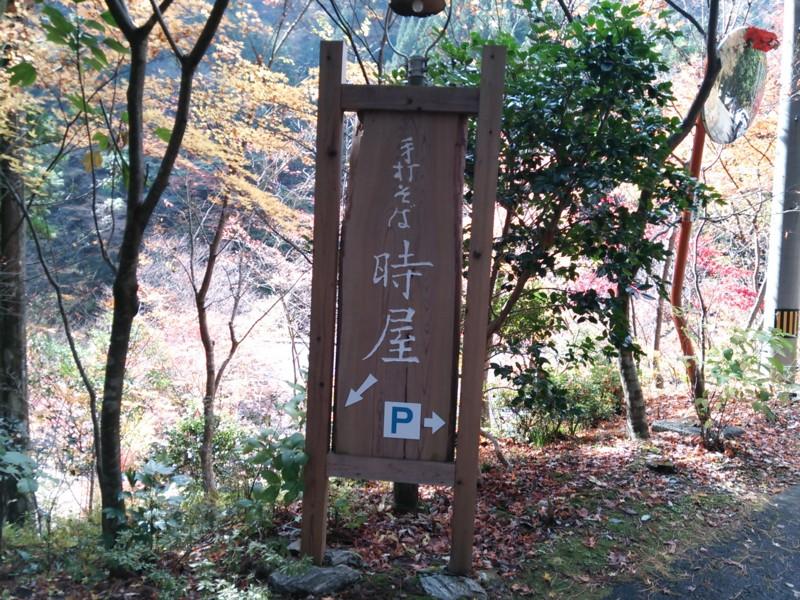 f:id:hide_chan84:20141110123949j:image