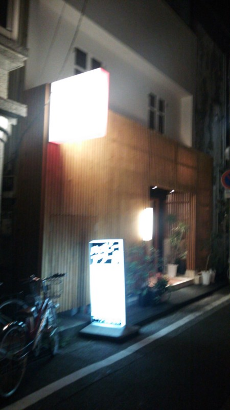 f:id:hide_chan84:20141121192120j:image