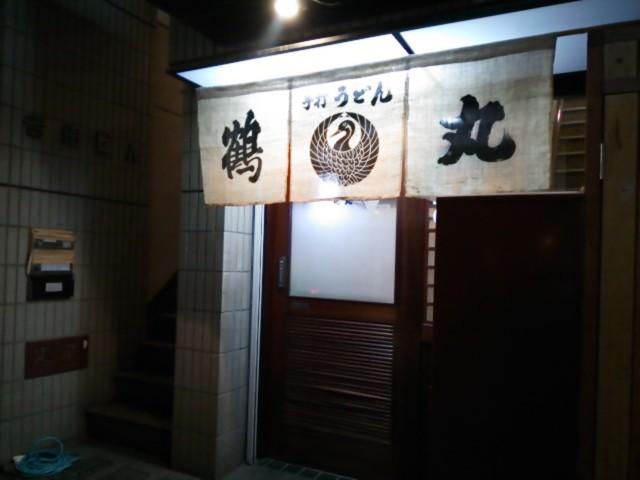 f:id:hide_chan84:20141127235736j:image