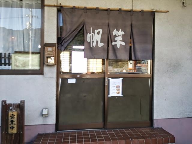 f:id:hide_chan84:20141209114721j:image