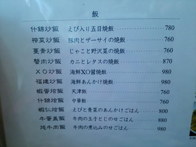 f:id:hide_chan84:20141221122738j:image