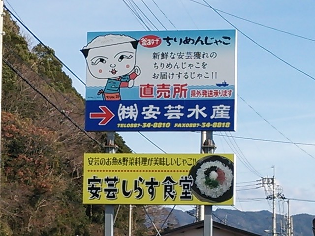 f:id:hide_chan84:20141227131730j:image