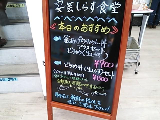 f:id:hide_chan84:20141227133233j:image