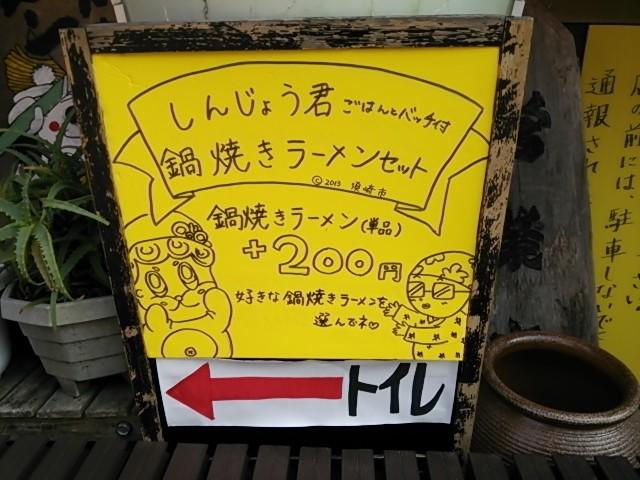 f:id:hide_chan84:20141230131739j:image