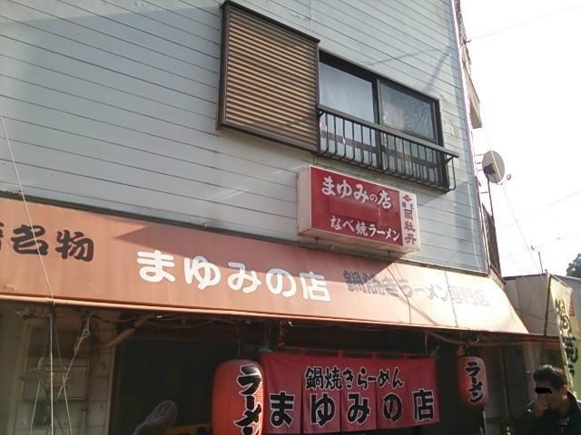 f:id:hide_chan84:20141230134011j:image