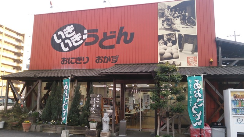 f:id:hide_chan84:20150102163316j:image