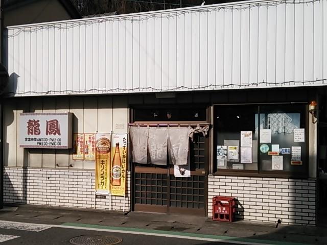 f:id:hide_chan84:20150103133018j:image