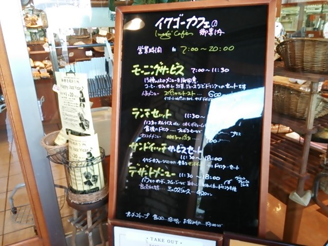f:id:hide_chan84:20150105093010j:image