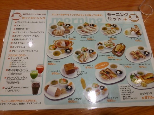 f:id:hide_chan84:20150105093518j:image