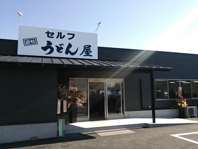 f:id:hide_chan84:20150111115810j:image
