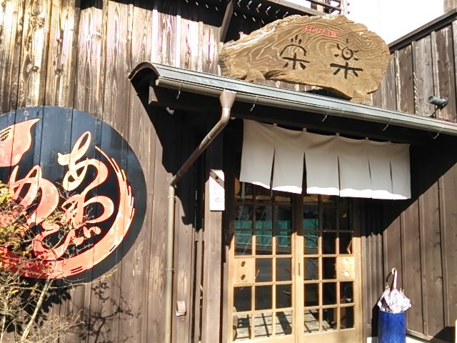 f:id:hide_chan84:20150112110636j:image