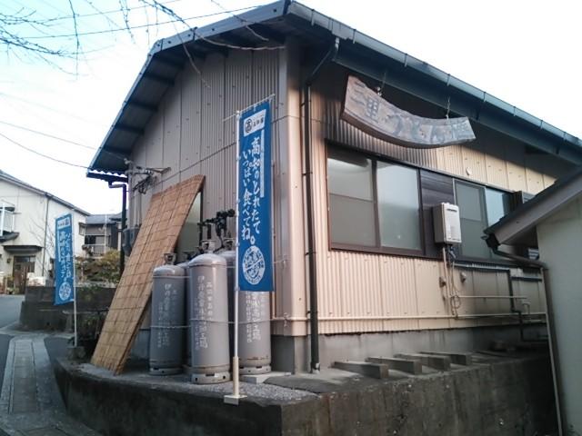 f:id:hide_chan84:20150117073351j:image