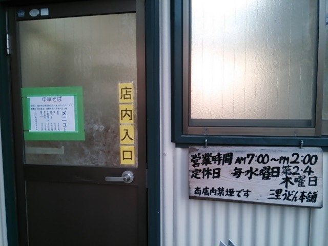 f:id:hide_chan84:20150117073415j:image