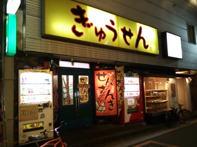f:id:hide_chan84:20150117202247j:image