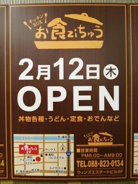 f:id:hide_chan84:20150117202549j:image