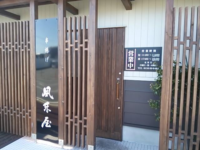f:id:hide_chan84:20150124125632j:image