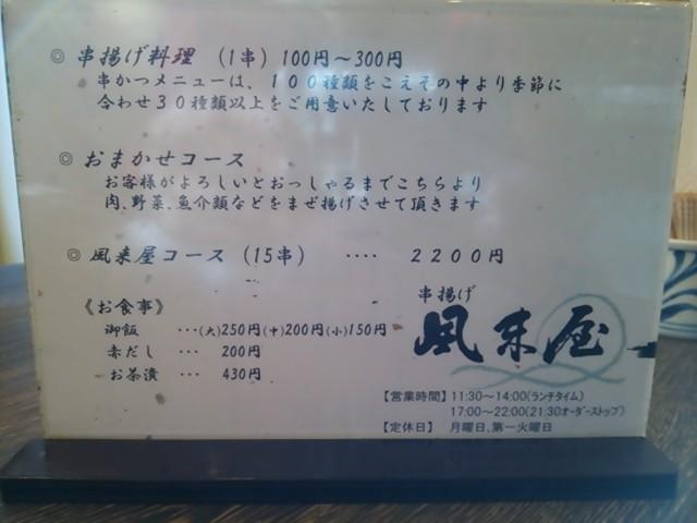 f:id:hide_chan84:20150124125917j:image