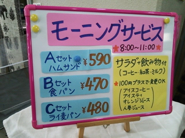 f:id:hide_chan84:20150127090611j:image