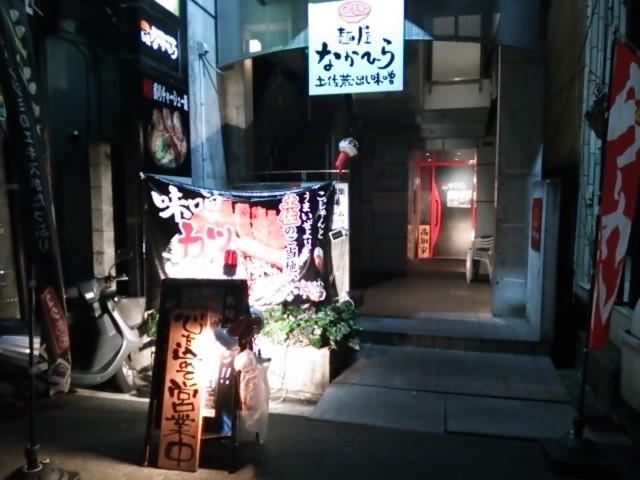 f:id:hide_chan84:20150201004842j:image