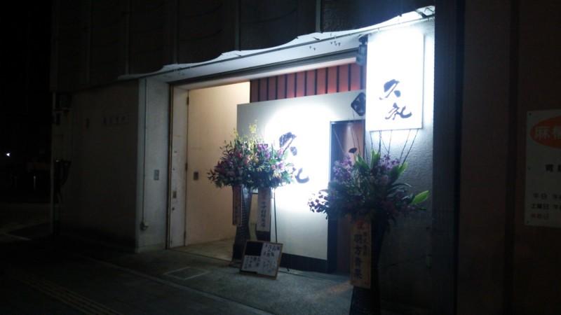 f:id:hide_chan84:20150203191109j:image