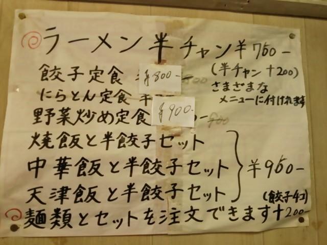 f:id:hide_chan84:20150218131024j:image