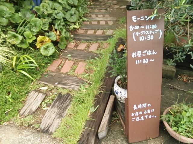 f:id:hide_chan84:20150718090702j:image