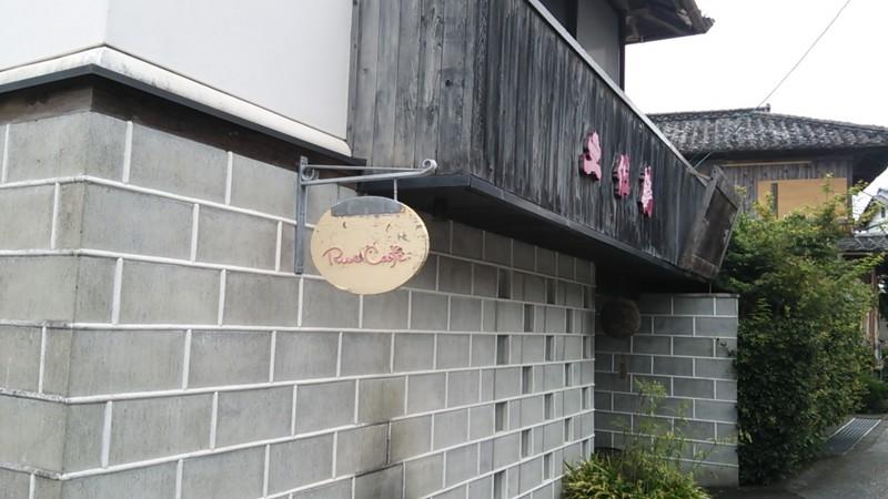 f:id:hide_chan84:20150816095306j:image
