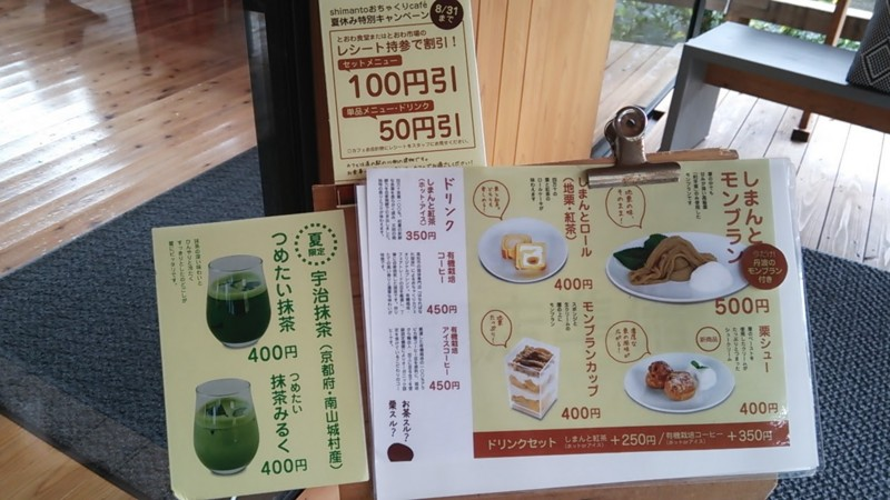 f:id:hide_chan84:20150824142146j:image