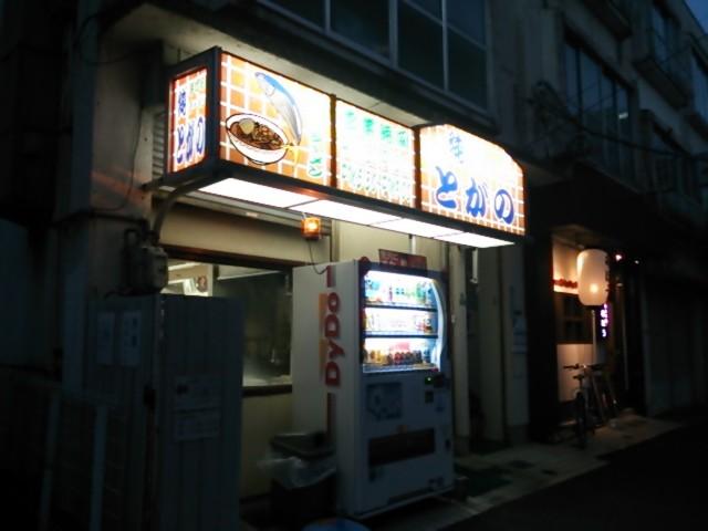 f:id:hide_chan84:20150928181112j:image