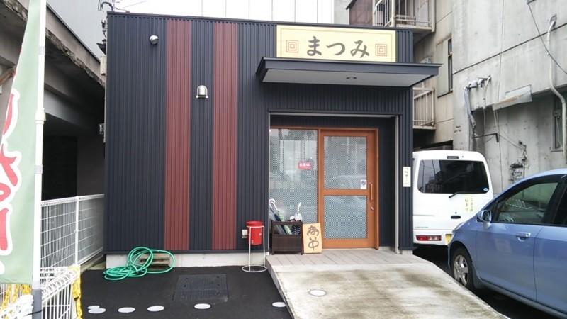 f:id:hide_chan84:20151109121213j:image