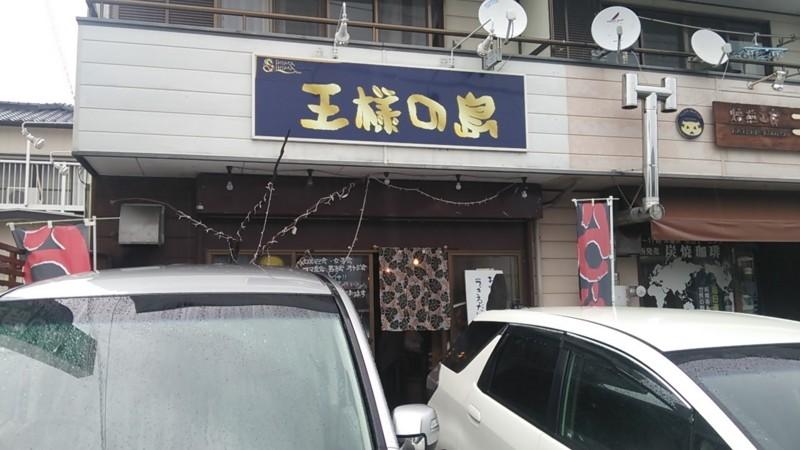 f:id:hide_chan84:20151114110954j:image