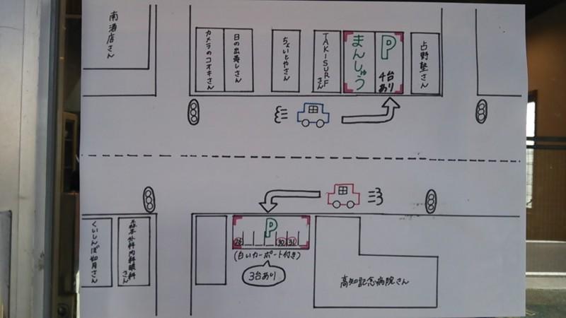 f:id:hide_chan84:20151115134807j:image