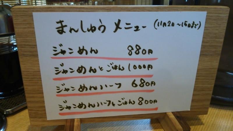 f:id:hide_chan84:20151115134928j:image