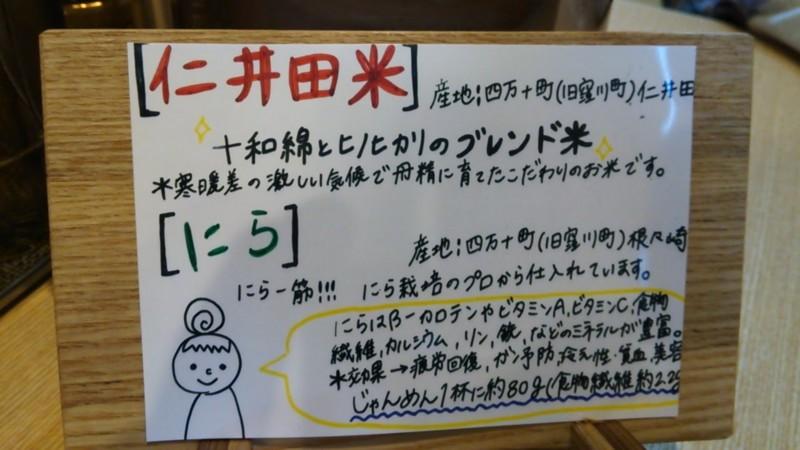 f:id:hide_chan84:20151115135333j:image