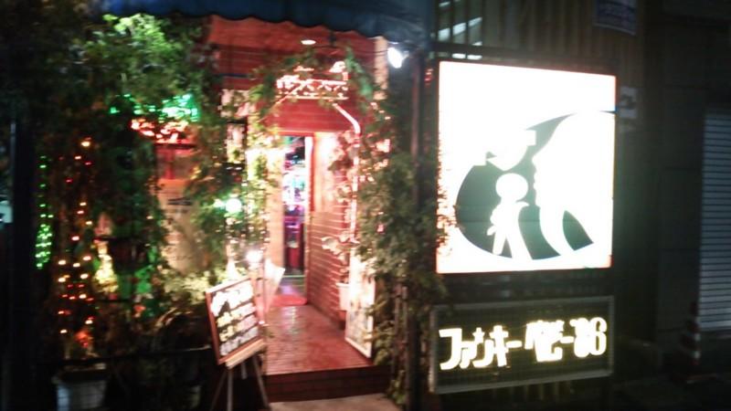 f:id:hide_chan84:20151117211926j:image
