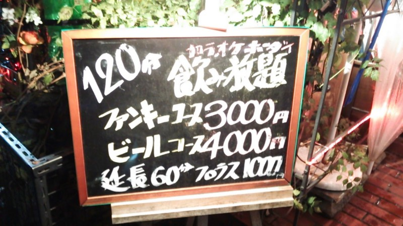 f:id:hide_chan84:20151117211947j:image