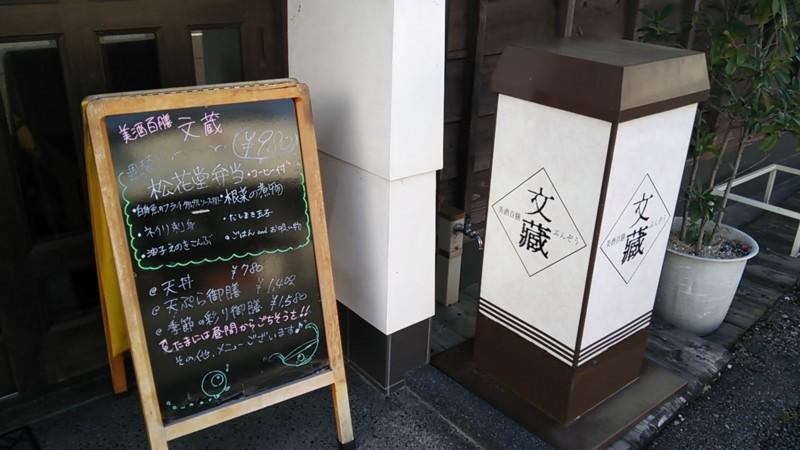 f:id:hide_chan84:20151120122449j:image