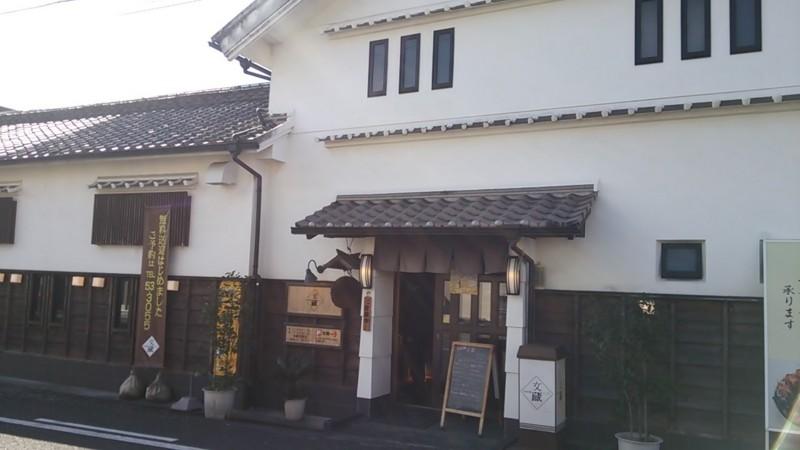 f:id:hide_chan84:20151120122507j:image
