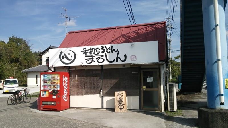 f:id:hide_chan84:20151121125207j:image