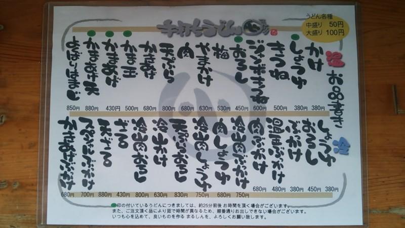 f:id:hide_chan84:20151121125800j:image