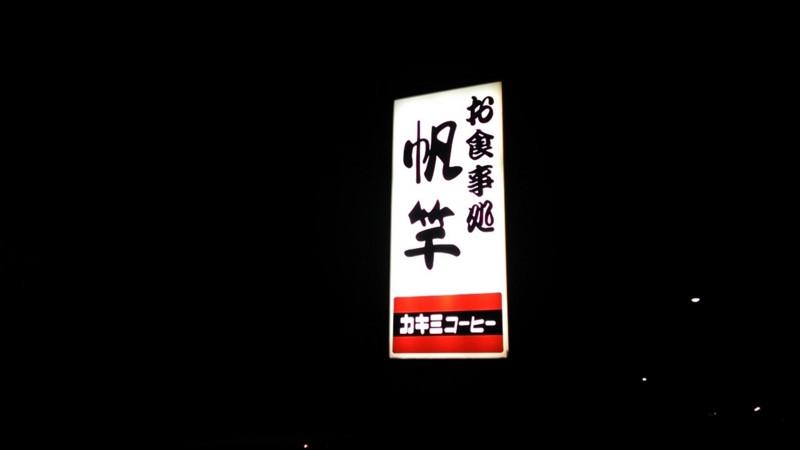 f:id:hide_chan84:20151121180732j:image