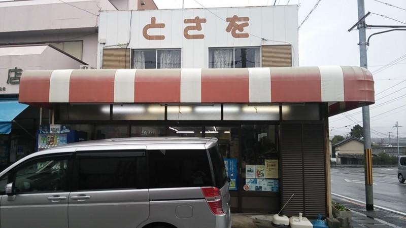 f:id:hide_chan84:20151123112938j:image
