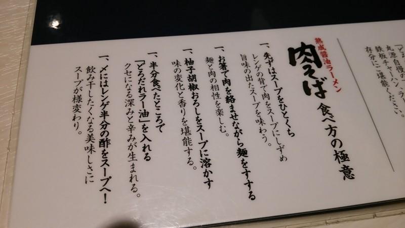 f:id:hide_chan84:20151123171700j:image
