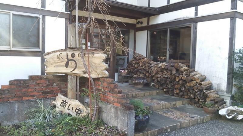 f:id:hide_chan84:20151128094136j:image